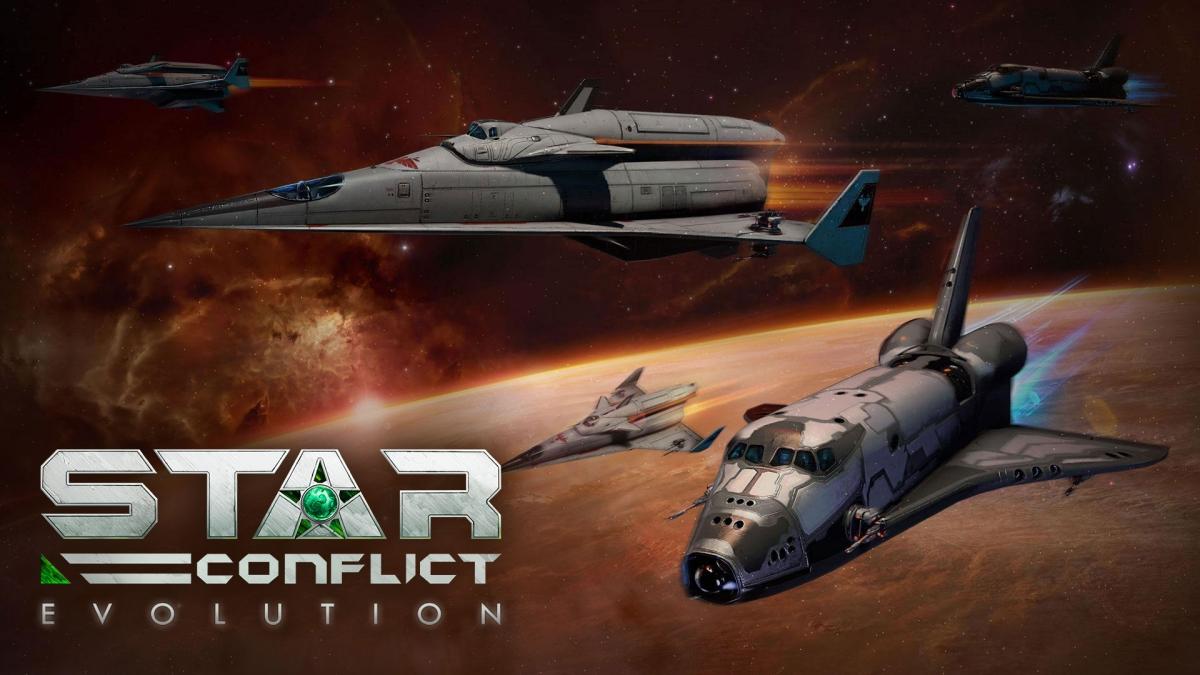В Star Conflict появились легендарные шаттл «Индевор» и система «Спираль»