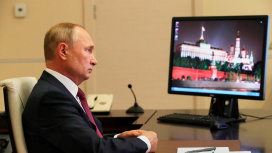 Владимир Путин поздравил команду Team Spirit с победой на The International 10