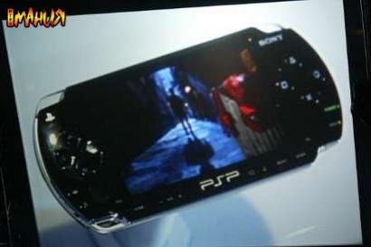 Знакомьтесь – PlayStation Portable