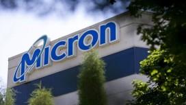 Micron сокращает производство чипов ОЗУ и флэш-памяти