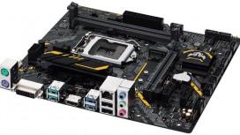 Чипсет Intel B365 Express — почти Z170, но с оговорками