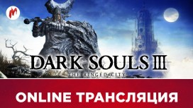 Dark Souls 3: The Ringed City и Playerunknown's Battlegrounds в прямом эфире «Игромании»