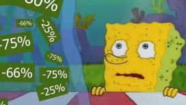 Когда в Steam пройдут осенние и зимняя распродажи