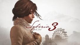 Выход Syberia3 отложен