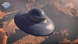 В World of Warplanes добавили летающие тарелки