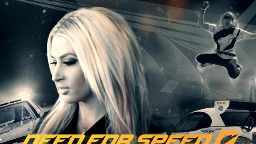 Need for Speed ищет девушку своей мечты