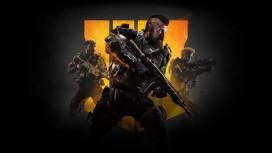 Королевскую битву Call of Duty: Black Ops4 дадут опробовать до релиза игры