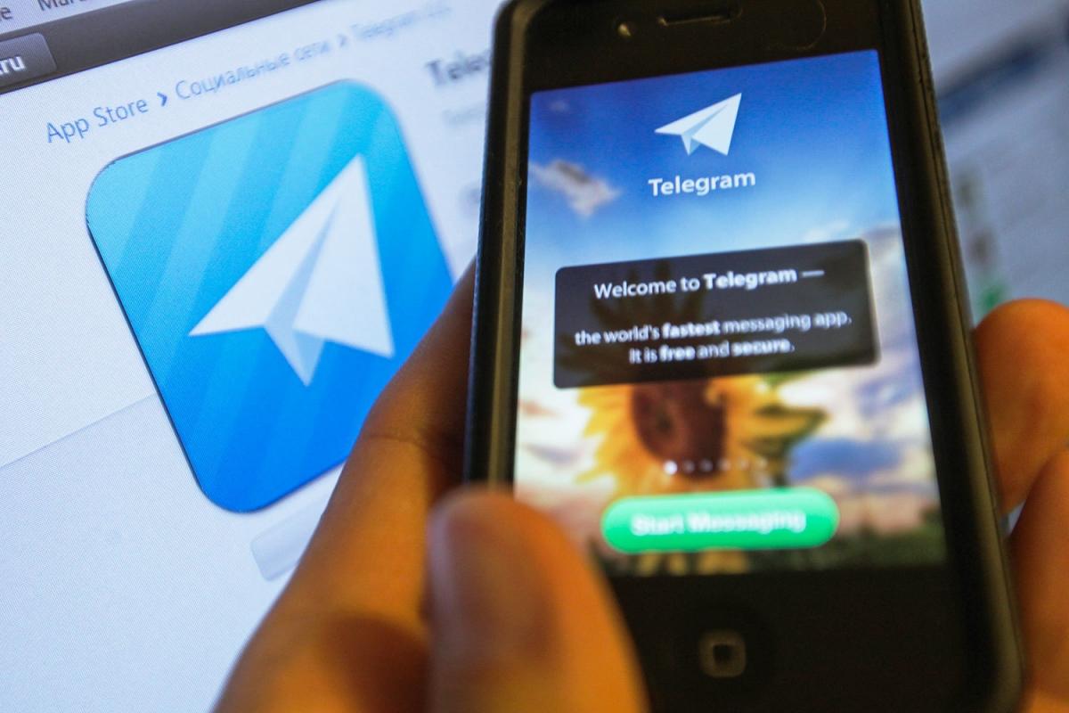 Роскомнадзор угрожает заблокировать Telegram