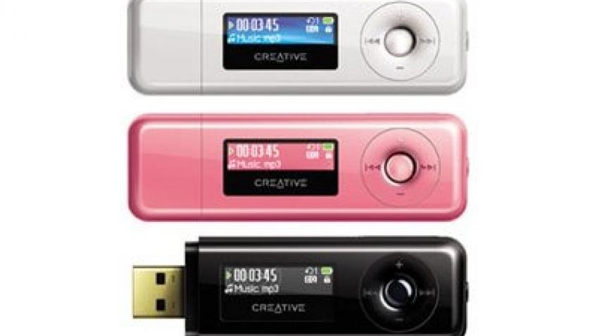 Новый Creative MuVo