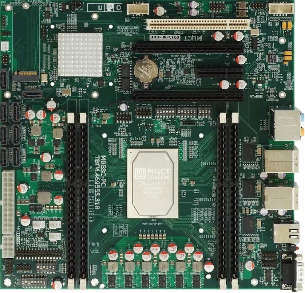РЖД хочет закупить PC на «Эльбрусах» на миллиард рублей