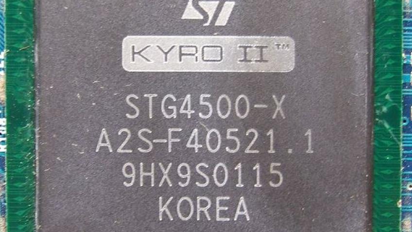 PowerVR вернется на рынок видеокарт с ray-tracing-ускорителем