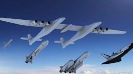 Компания соучредителя Microsoft готовит три ракеты и многоразовый челнок