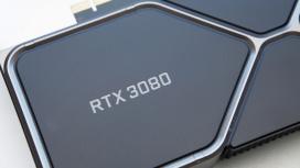 RTX 3080 от ASUS и MSI стоят на 15-20 тысяч дороже версии от NVIDIA — от 80 тысяч рублей