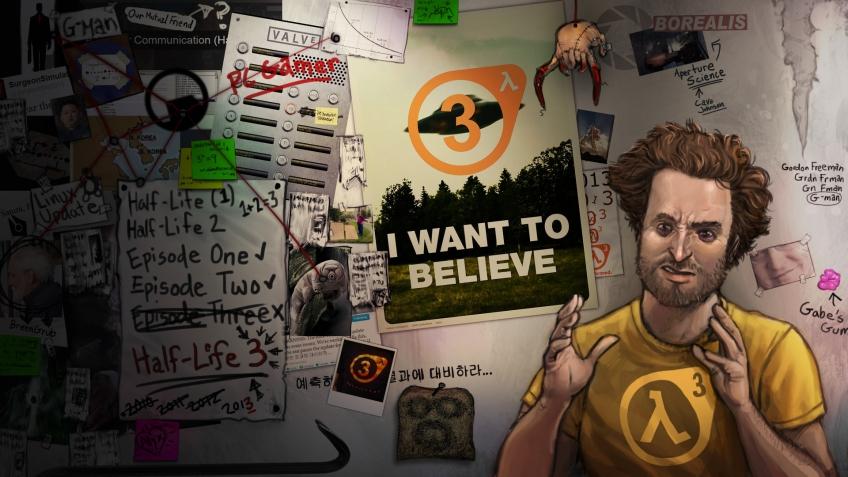 Теперь Valve займётся «инвестированием и разработкой игр»