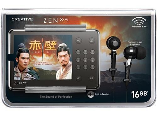 Creative Zen X-Fi официально