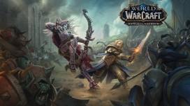 Blizzard опубликовала системные требования World of Warcraft: Battle for Azeroth
