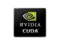 Intel не верит в потоковые процессоры AMD/NVIDIA