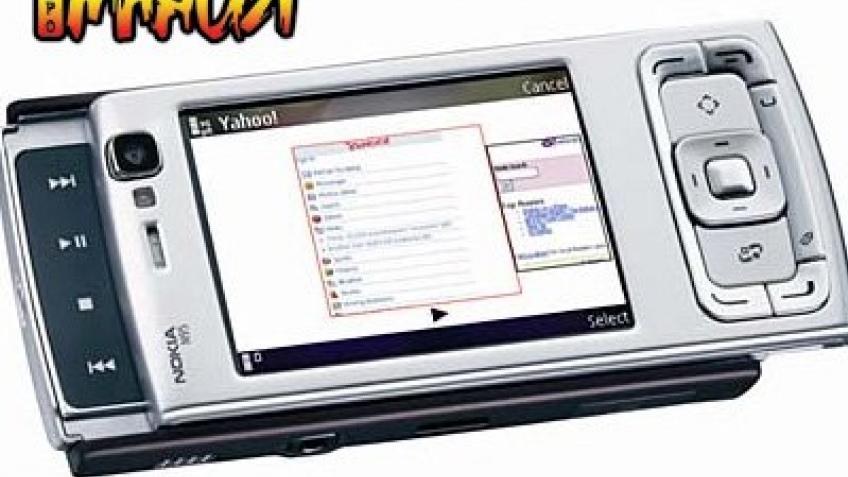«Компьютер» от Nokia в продаже