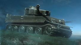Брянский турнир по World of Tanks