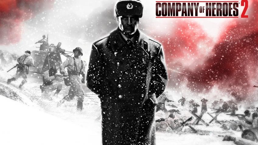 Company of Heroes2 стала временно бесплатной