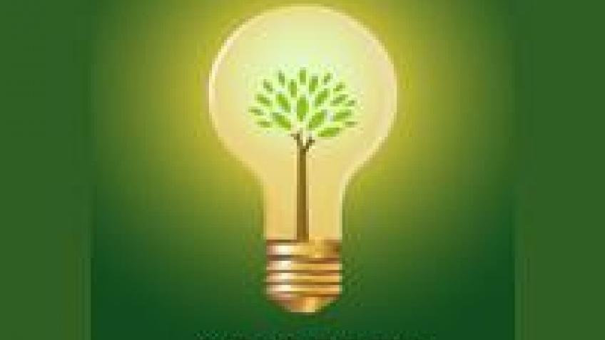 Окружающая среда нуждается в нас