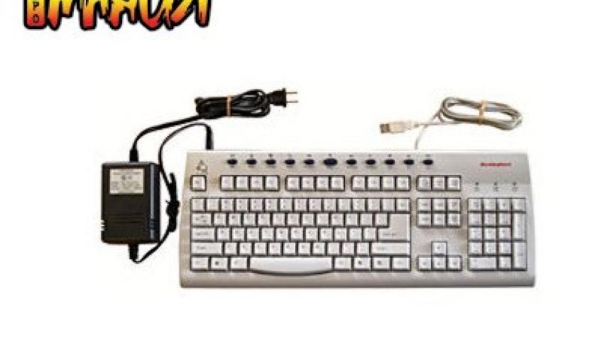 Жаркая клавиатура