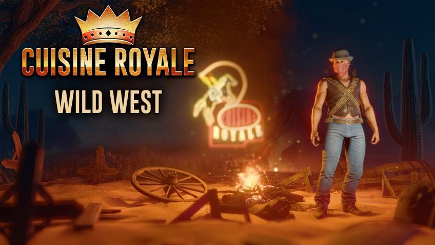 Cuisine Royale отправилась на «Дикий Запад»: начался новый сезон