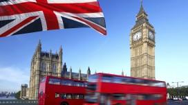 Британский парламент обсудит игровые сундуки