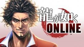 Yakuza Online расскажет историю предательства и мести