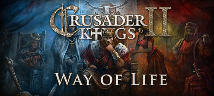 Новое дополнение для Crusader Kings2 выйдет на следующей неделе