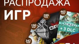 G2A.com снижает цены на Sacred3 и другие игры