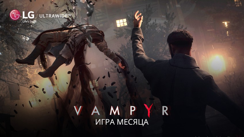 Кого и как загрызть? Узнаем из спецраздела Vampyr!