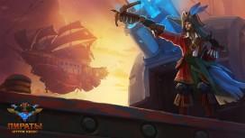 ОБТ игры «Пираты: Штурм небес» начнется уже завтра