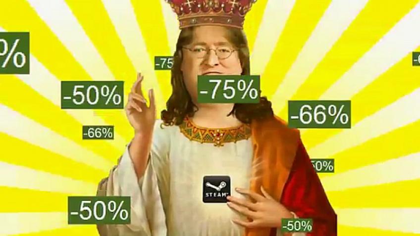 Стартовала осенняя распродажа в Steam