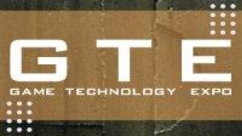 Выставка игровых технологий