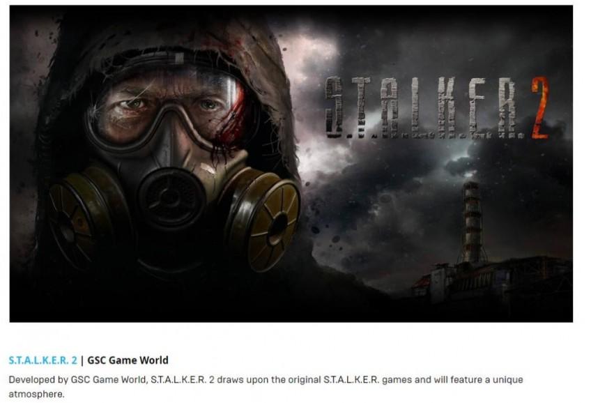 S.T.A.L.K.E.R.2 создаётся на Unreal Engine4, о чём упомянула сама Epic Games