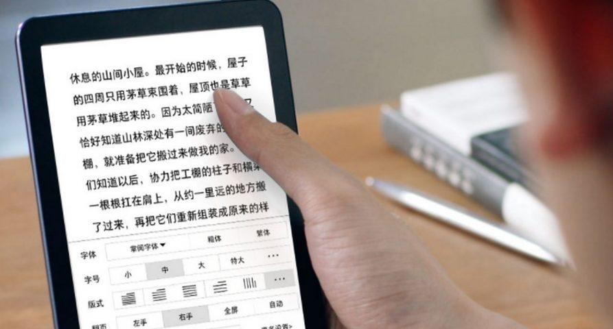 Xiaomi представила читалку iReader T6