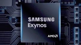 СМИ: Samsung, AMD и ARM разработают «лучший мобильный процессор»