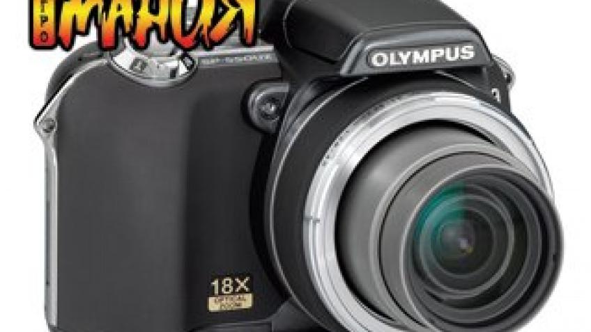 Новая «просьюмерка» от Olympus