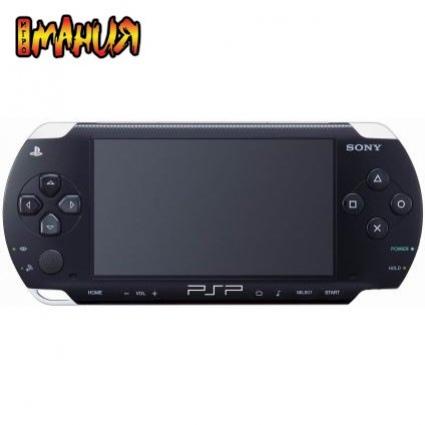 Новые плюшки для PSP