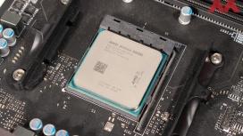 Эксперты провели игровые тесты процессора Athlon 3000G