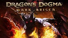 Dragon's Dogma: Dark Arisen доберется до консолей осенью