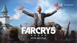 Far Cry 5 приносит счастье и мониторы: подводим итоги «Игры месяца»