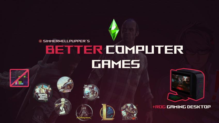 В Cyberpunk 2077 уже можно поиграть, но только в The Sims4