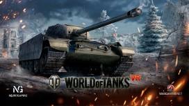 В World of Tanks VR можно будет сыграть в специальных VR-центрах по всей России