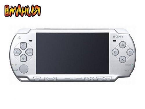 Тонкие PSP в продаже?