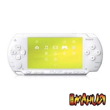 Белая PSP