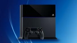 По слухам, PS4 подешевеет в Европе на этой неделе