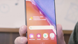 Смартфоны Samsung Galaxy Note20 и Note20 Ultra представлены официально