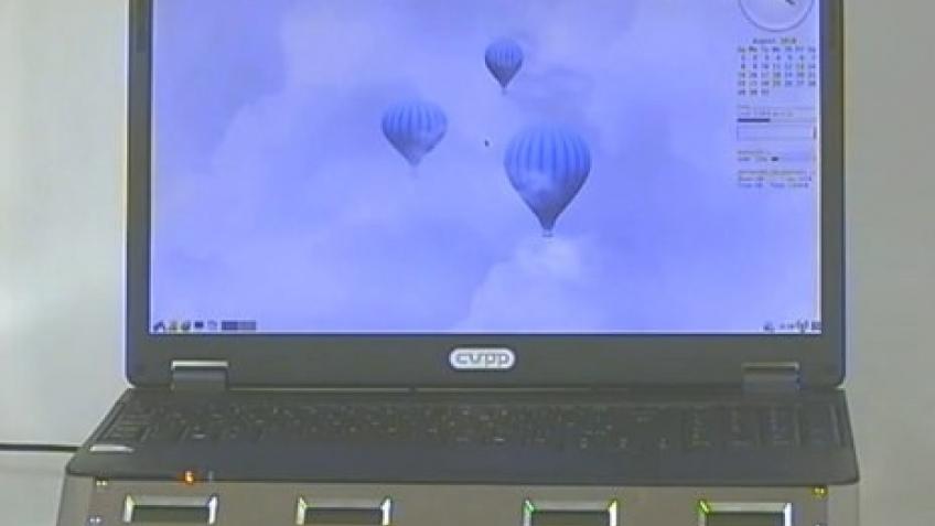 Компания совместила ARM и х86 под одной крышей